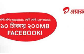 Airtel 200MB Facebook 10TK Offer