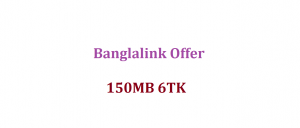 BL 150MB 6TK Offer