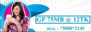 GP 75MB 12Tk Offer