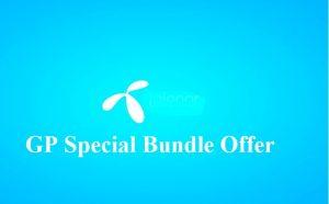 GP Special Bundle Offer