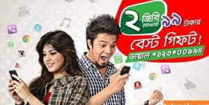 Robi 2GB Offer 99Tk