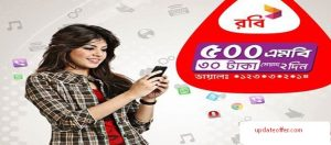 Robi 500MB 30TK Offer