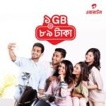 Airtel 1GB Internet 89Tk For 7 Days