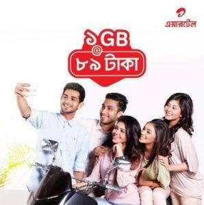 airtel 1GB 89TK Offer
