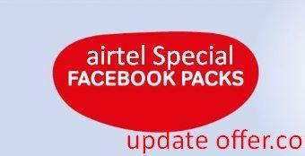airtel Facebook Pack,airtel Facebook Bundle Offer