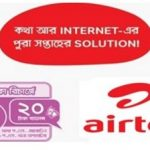 Airtel 34Tk Recharge Offer,Airtel Special Call Rate Offer