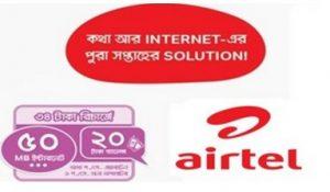Airtel 34Tk Rechrage Offer