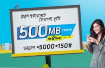GP internet Offer,GP 500MB 5TK Offer