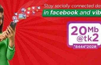 Robi 20MB 2TK Offer,Robi Facebook @ Viber Pack