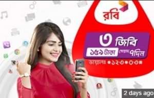Robi 3GB Offer