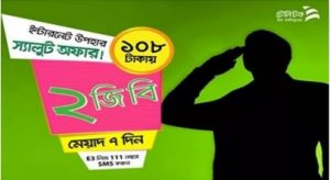 Teletalk Salute Offer