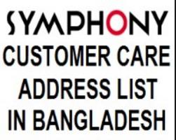 Symphony Customer Care