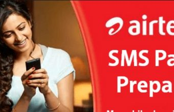 Airtel Bundle SMS & MMS Package
