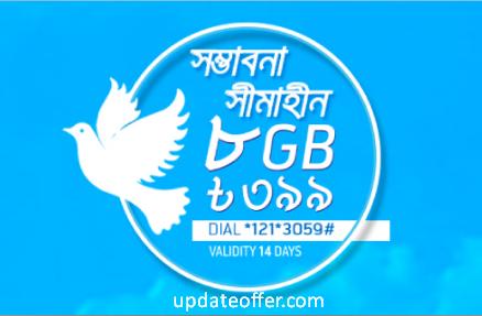 GP 8GB 399Tk Offer