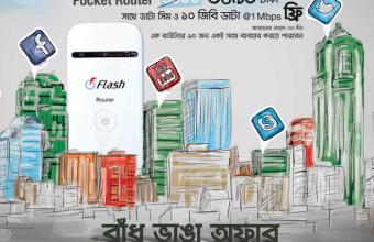 Teletalk 3G Pocket Router Price & Details