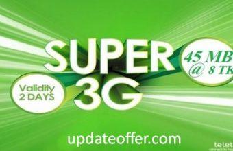 Teletalk 45MB Internet Only 8TK Offer