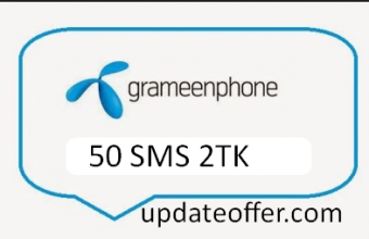 GP 50 SMS 2Tk Offer With Exciting Validity