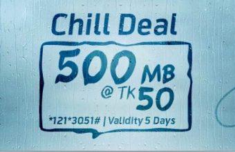 GP 500MB 50Tk Offer For 5 Days Validity