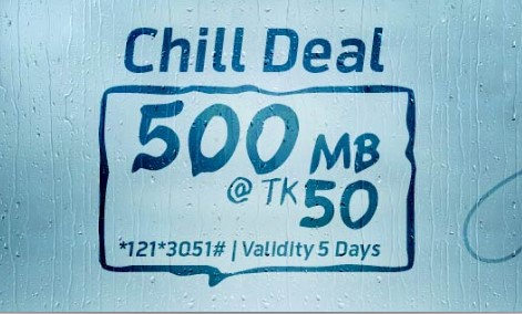 GP 500MB 50Tk Offer