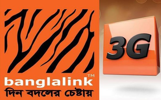 How To Increase Banglalink Internet Validity