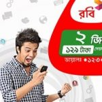 Robi 2GB Internet 129Tk Offer