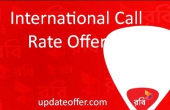 Robi International Call Rate Offer