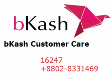bKash All Customer Care Center & Address