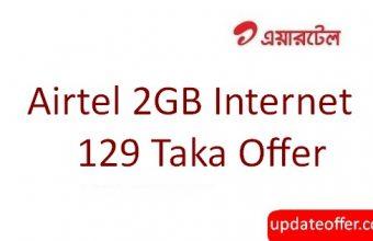 Airtel 2GB Internet 129Tk Offer