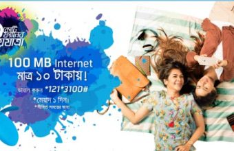 GP 100MB Internet 10Tk Offer
