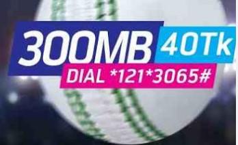 GP 300MB Internet 40Tk Offer