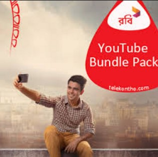 Robi 1GB YouTube Pack 49Tk Offer