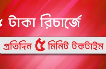 Robi 35Tk Recharge 15 Minute Free Offer