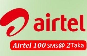 Airtel 100SMS 2Tk Offer 2017