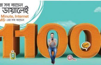 Banglalink All Bundle Offer Code