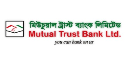 Mutual Trust Bank Customers Service & Contact info