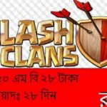 Robi 250MB Clash Of Clans 28Tk Offer
