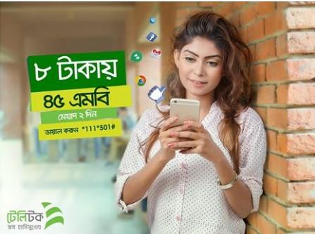 Teletalk 45MB Internet 8Tk Offer