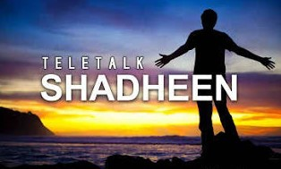 Teletalk Shadheen SIM