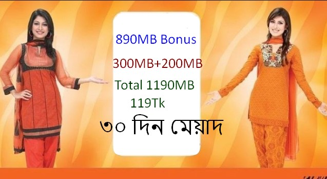 Banglalink 1190MB Internet 119Tk Offer