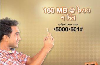 Banglalink 160MB Internet 30Tk Offer