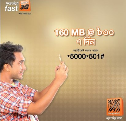 Banglalink 160MB Internet 30Tk Offer