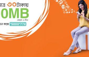Banglalink 300MB Internet 30Tk Offer