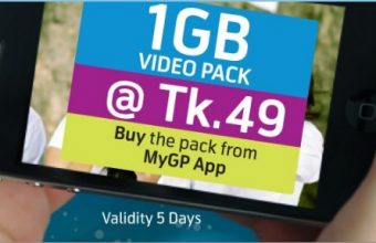 GP 1GB Video Pack 49Tk Offer