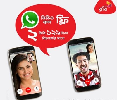 Robi Whatsapp Video Pack 129Tk Recharge Offer