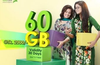 Teletalk 60GB Internet 2000Tk Offer