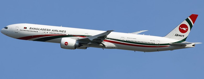 Bangladesh All Airlines Contact Number & Address