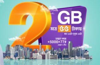 Banglalink 2GB Night Pack 55TK Offer