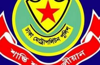 Dhaka Division All Police Control Number