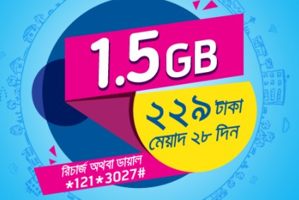 GP 1.5GB 229Tk Offer