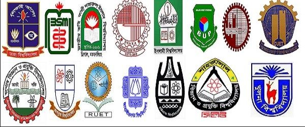 Bangladesh All Public University List